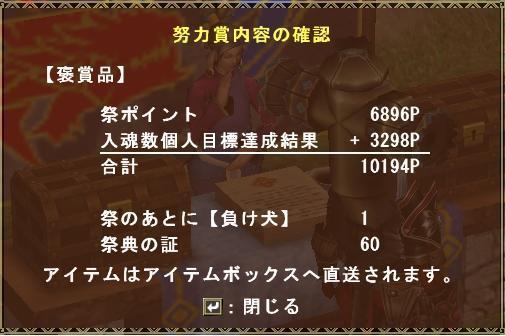 31回祭P.JPG